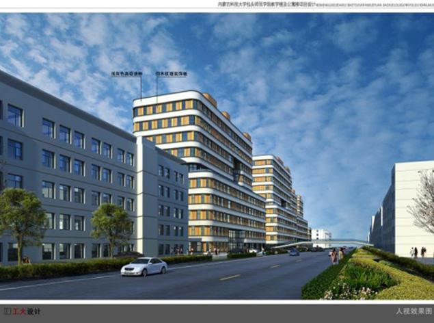 包师院公寓楼教学楼